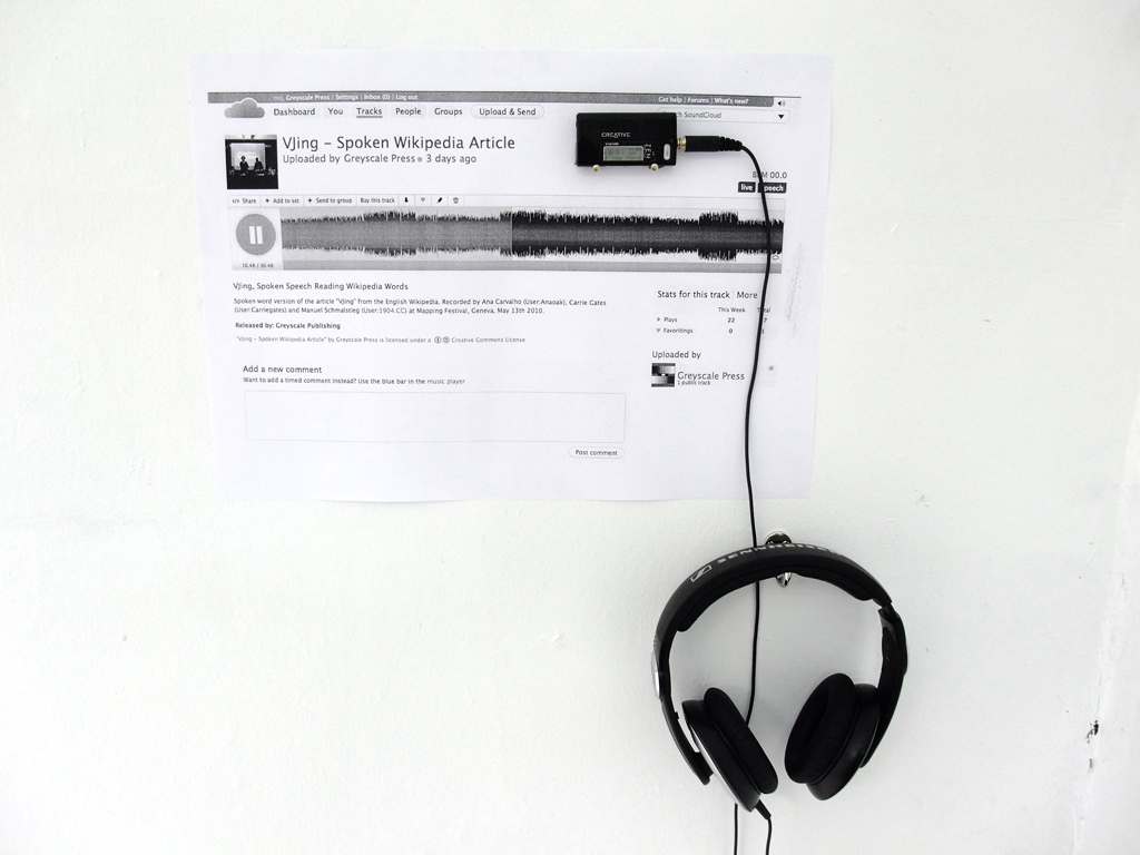 wikipedia-audio1